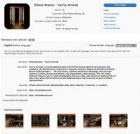 Ellison Bronze App in the Mac App Store